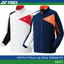 【50%OFF!!】 ヨネックス:YONEX ニットウォームアップシャツ(アスリートフィット) 50051 UNISEX:男女兼用 トレーニングウェア バドミン...