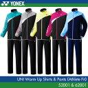 ヨネックス:YONEX ウォームアップシャツ+パンツ(アスリートフィット) 上下セット  52001 62001 UNISEX:男女兼用 トレーニン..