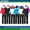 ヨネックス:YONEX 裏地付ウィンドウォーマーシャツ 男女兼用:UNISEX 70049 80049 ウィンドブレーカー トレーニングウェア 上下セット