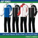 ヨネックス:YONEX 裏地付ウィンドウォーマーシャツ+パンツ(フィットスタイル)
