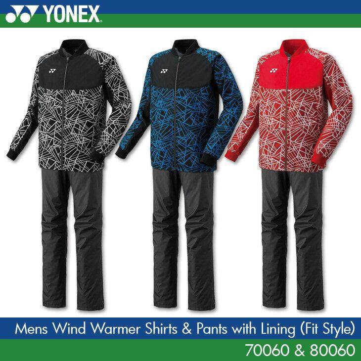 ヨネックスYONEX裏地付ウィンドウォーマーシャツ+パンツ(フィットスタイル)メンズ男性用70060