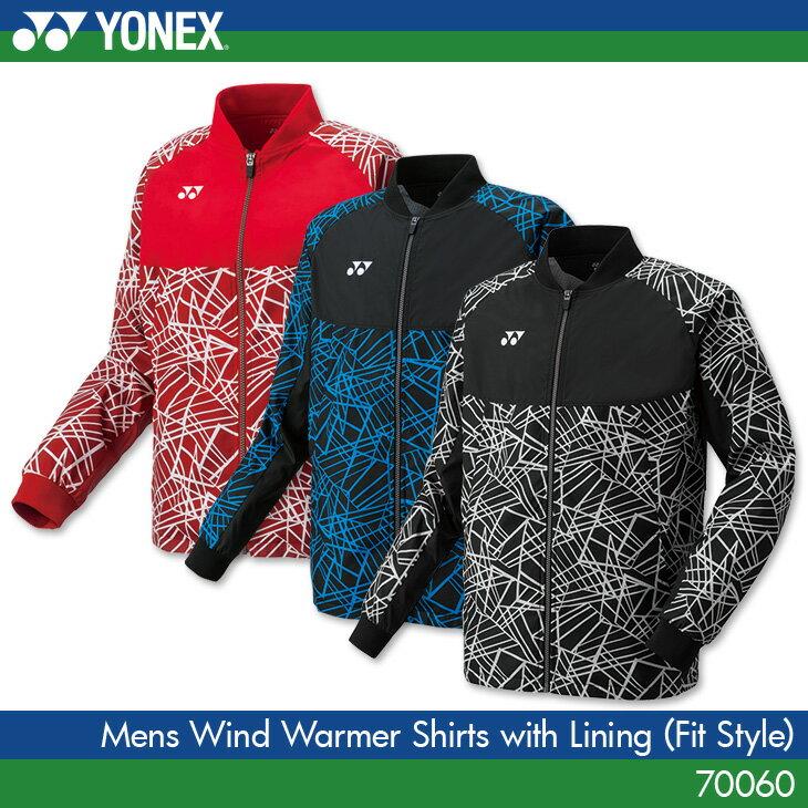 現品限りヨネックスYONEX裏地付ウィンドウォーマーシャツ(フィットスタイル)メンズ男性用70060