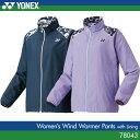 ヨネックス:YONEX 裏地付きウィンドウォーマーシャツ 78043 レディース 女性用 トレーニングウェア バドミントン・テニスウェアウィンドブレーカー