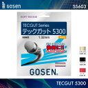 ※このガットはラケット同時購入無料ガットの対象外です。 ゴーセン:GOSEN テックガット5300TECGUT 5300 SS603 ソフトテニス ガット  ストリング ゲージ:1.32mm 長さ:11.5m(37.7FT.)