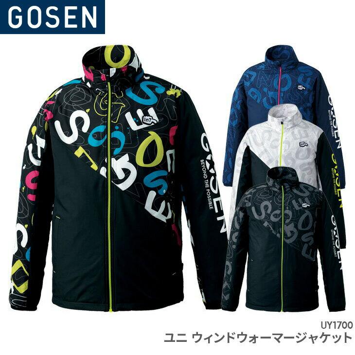 ゴーセン:GOSEN UY1700 UNI:男女兼用 ウィンドウォーマージャケット バドミントン テニス バドミントンウェア テニスウェア  サイズ:140,SS,S,M,L,LL,XL