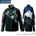 ゴーセン:GOSEN UY1700 UNI:男女兼用 ウィンドウォーマージャケット バドミントン テニス バドミントンウェア テニスウェア  ..