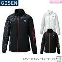 [40 OFF ]ゴーセン GOSEN レディースウィンドウォーマージャケット(裏起毛) UY1801 女性用 バドミントン テニス ウィンドブレーカー トレーニングウェア セール品につきキャンセル 返品 交換はできません