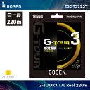 ※このガットはラケット同時購入無料ガットの対象外です。 ゴーセン:GOSEN G-TOUR3 17LGA Reel220m ジー・ツアー3 17LGA ロール220m販売 TSGT322SY テニス ガット ストリング  ゲージ:1.18mm(17LGA) 長...
