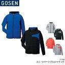 【40%OFF】ゴーセン:GOSEN リバーシブルジャケット Y1706 UNI:男女兼用 バドミントン・テニスウェア セール品につき返品・交換・キャンセル不可