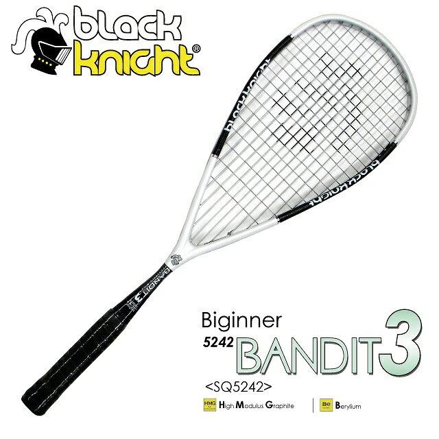 【送料無料!!】SQ5242black knight:ブラックナイト5242 BANDIT 3:5242 バンディット3スカッシュラケット