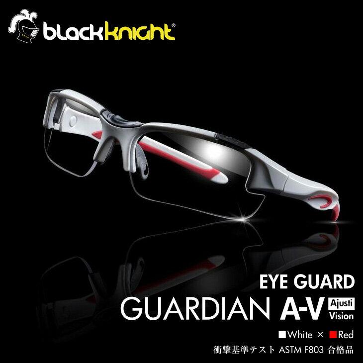世界スカッシュ連盟(WSF)認定日本スカッシュ協会(JSA)認定AC-660(607)black knight:ブラックナイトGUARDIAN A-V:ガーディアンA-Vアイガード:EYE GUARDスカッシュ、バドミントン、テニス標準サイズカラー:ホワイト/レッド