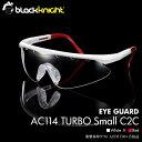 世界スカッシュ連盟(WSF)認定日本スカッシュ協会(JSA)認定AC114SM-C2C(071)black knight:ブラックナイトAC114 TURBO Small C2Cアイガ..