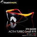 世界スカッシュ連盟(WSF)認定日本スカッシュ協会(JSA)認定AC114SM-RYR(088)black knight:ブラックナイトAC114 TURBO Small RYRアイガ..
