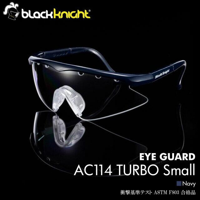 世界スカッシュ連盟(WSF)認定日本スカッシュ協会(JSA)認定AC114SM(095)black knight:ブラックナイトAC114 TURBO Smallアイガード:EYE GUARDスカッシュ、バドミントン、テニス女性及びジュニア向けサイズカラー:ネイビー