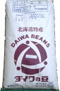 北海道産小豆【業務用:30kg】≪平成30年産≫