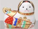 【須はら飾り 錦彩犬筥 (小 左) 白 出産祝 結婚祝 雛祭...