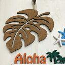 ハンドメイド ハワイアン調 モンステラ プレート インテリア 壁掛けプレート MDF板 手作り雑貨 Hawaii