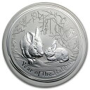 2011年製 兎(ウサギ)銀貨 1KG  クリアーケース付き