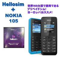 nokia100とHelloSIMプリペイドシムカードのセット販売