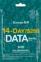 ヨーロッパ周遊プリペイドSIMカード!【3G・4G高速データ通信放題】音声通話付き!
