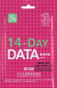 香港 ハチソン 3HK 4G LTE 高速データ通信 プリペイド SIMカード 【14-Day-Pass】音声通話付き!