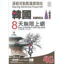 韓国 プリペイド SIMカード!3G/4...