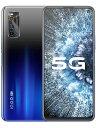 vivo iQOO Neo3 5G 【最高峰ハイエンドモデル】