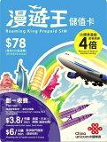 �ץ�ڥ��� �?�ߥ� SIM������ ���� 35���� �б� �?�ߥ� ���� SIM������ ��� China Unicom