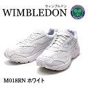 [ア]WIMBLEDON ウインブルドン M018RN ホワイト在庫処分/アウトレット