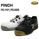 新色!ディアドラ安全靴 FINCH フィンチ FC-181/FC-292