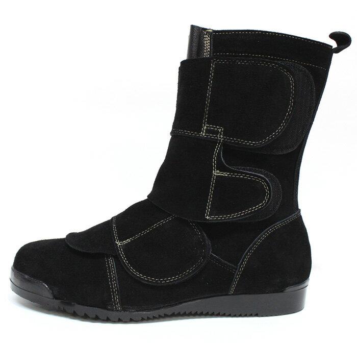 ... 鍛冶鳶 高所用溶接安全靴