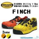 ディアドラ安全靴 FINCH フィンチ FC-552/FC-712
