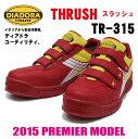 ディアドラ THRUSH スラッシュ TR-315【送料無料】