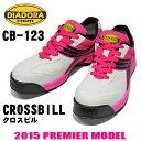 ディアドラ CROSSBILL クロスビル CB−123【送料無料】