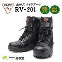 荘快堂 スパイクシューズ RV-201
