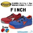 ディアドラ安全靴 FINCH フィンチ FC-383/FC-474