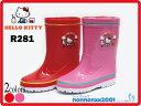 日本製 ハローキティ長靴 R281 ピンク レッド...