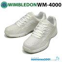WIMBLEDON ウインブルドン WM−4000 ホワイト