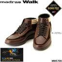 マドラスウォーク madras Walk MW 5706 GORE TEX ゴアテックス カジュアルシューズ ミッドカット スニーカー 防水 防滑シューズ 紳士靴 メンズ