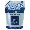 【在庫なくなり次第、入荷未定】アルボース 薬用ハンドソープ アルボース石鹸液i G-N 濃縮タイプ 1kg