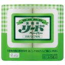 リードペーパー 小 75枚×2ロール 12袋入●ケース販売お徳用