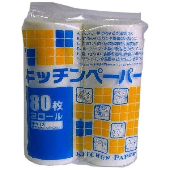 大黒 キッチンペーパー 中 80枚×2ロール 6袋入●ケース販売お徳用