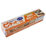 ピチットスーパー18R【05P03Dec16】