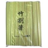 竹天削箸 24cm 100膳×30 (3000膳入)●ケース販売お得用