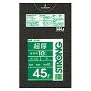 ポリ袋 45L LLDPE 0.05×650×800mm 黒 10枚×30冊(300枚) GT42【メーカー直送・時間指定不可・沖縄、離島不可】