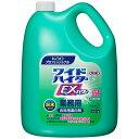 花王 衣料用酸素系漂白剤 ワイドハイターEXパワー 粉末タイプ 3.5kg