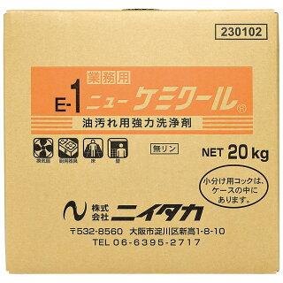 ニイタカニューケミクール油汚れ用強力洗浄剤20kg
