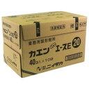 【送料無料】ニイタカ ケース入カエンニューエースE 20g 40個パック×10(400個入)