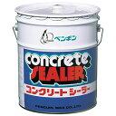 ペンギンワックス 【コンクリート テラゾー用シール剤 】 コンクリートシーラー 18L