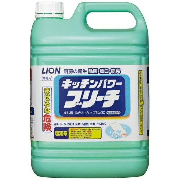 ライオン キッチンパワーブリーチ 5kg×3本入...の商品画像